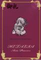 Axis Powers Hetalia A6 Ring Notebook - Bunny England