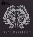 Samurai Crest Compact Mirror - Date Masamune