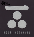 Samurai Crest Compact Mirror - Mouri Motonari