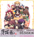 Hakuouki 3DS Dezaskin - Chibi Group Version