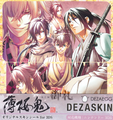 Hakuouki 3DS Dezaskin - Romance Options Group Version