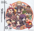 Hakuouki: Yuugiroku DS with Exclusive Drama CD and Bonus Notepad