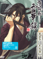Hakuouki: Sekkaroku OVA Chapter 5 DVD - Hijikata Toshizou