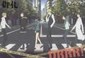 Durarara!! A6 Ring Notebook - Crosswalk version