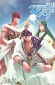 Magi: The Labyrinth of Magic A6 Ring Notebook - Group version