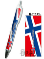 Flags of the World Clear Pen - Norway