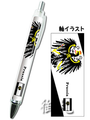 Flags of the World Clear Pen - Prussia