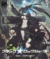 Black Rock Shooter Subtitled Blu-Ray with Illustration Book