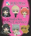 Inu x Boku SS Karakore Trading Figure Collection - Shirakiin Ririchiyo