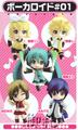 Vocaloid Nendoroid Petit Trading Figure Collection Vol.1 - Hatsune Miku