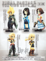 Final Fantasy Trading Arts Mini Vol.1 - Yuna