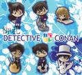 Detective Conan Karakore Trading Figure - Mouri Ran