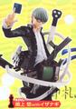 Persona 4 Chess Piece Figures - Narukami Yu