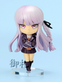 Dangan Ronpa the Animation Collection Figures - Kirigiri Kyouko