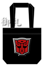 Transformers Tote Bag Autobot version