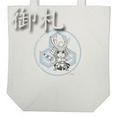 Sengoku Musou Tote Bag - Azai Nagamasa