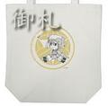 Sengoku Musou Tote Bag - Takenaka Hanbei