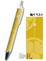 Samurai Crest Ballpoint Pen - Tokugawa Ieyasu