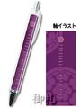 Samurai Crest Ballpoint Pen - Chousokabe Motochika