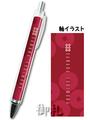 Samurai Crest Ballpoint Pen - Sanada Yukimura