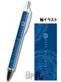 Samurai Crest Ballpoint Pen - Date Masamune