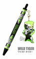 Tiger & Bunny Charming Charm Pen - Wild Tiger