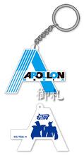 Tiger & Bunny Rubber Keychain - Apollon Media