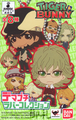 Tiger & Bunny Dema Petit Series Rubber Strap Collection - Keith Goodman