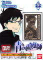 Ao no Exorcist DecoMeta Sticker Collection - Okumura Yukio