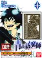 Ao no Exorcist DecoMeta Sticker Collection - Okumura Rin