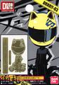 Durarara!! DecoMeta Sticker Collection - Celty Chibi Version