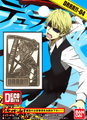 Durarara!! DecoMeta Sticker Collection - Shizuo