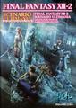 Final Fantasy XIII-2 Scenario Ultimania Book