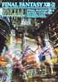 Final Fantasy XIII-2 Battle Ultimania Book