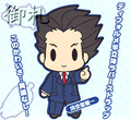Ace Attorney Rubber Strap Collection Vol. 1 - Phoenix Wright