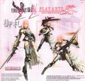 Final Fantasy XIII-2 Play Arts Kai Figure - Lightning