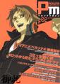 Persona Official Magazine Vol.2