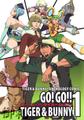 Go! Go!! Tiger & Bunny Book Vol.1