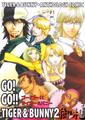 Go! Go!! Tiger & Bunny Book Vol.2