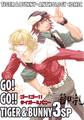 Go! Go!! Tiger & Bunny Book Vol.3