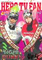 Tiger & Bunny Hero TV Fan Book Vol.2