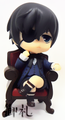 Ciel Phantomhive Nendoroid Collectible Figure