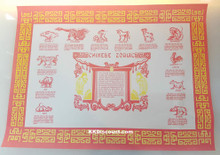 Chinese Zodiac Paper Placemat Pack