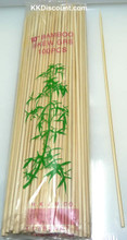 Chinese 10 Inch Bamboo Skewers Pack
