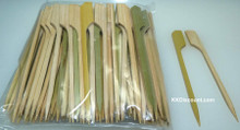 small flat bamboo skewers