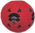 Fan Red Paper Lantern