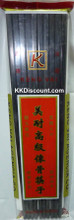 Black Plastic Chinese Chopsticks Pack