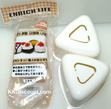 Ivory Triangle Sushi Rice Mold