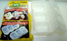 Small Round Sushi Rice Mold