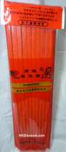 Red Plastic Chinese Chopsticks Pack